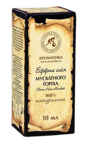 Ароматика Олія ефірна мускатного горіха 10 мл 1 флакон