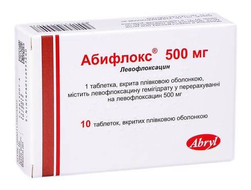 Абифлокс таблетки 500 мг 10 шт