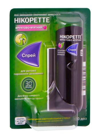 Нікоретте Фруктово-м'ятний спрей для ротової порожнини 1 мг/дозу 150 доз 1 флакон