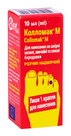 Колломак М розчин нашкірний 167 мг/г 10 мл 1 флакон