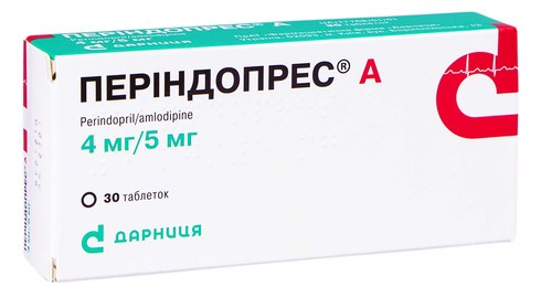 Періндопрес А таблетки 4 мг/5 мг  30 шт