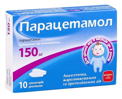 Парацетамол супозиторії ректальні 150 мг 10 шт