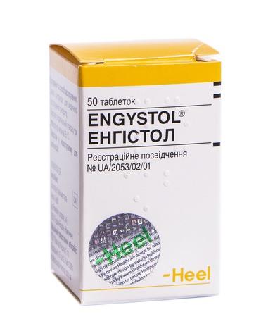 Енгістол таблетки 50 шт