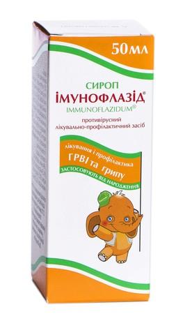 Імунофлазид сироп 50 мл 1 флакон