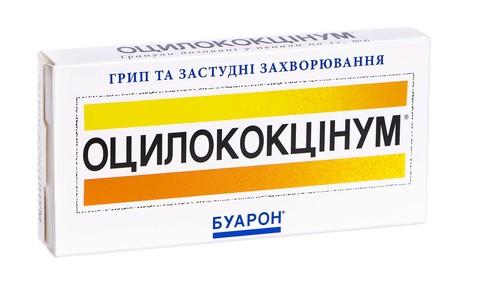 Оцилококцінум гранули 1 г 6 пеналів