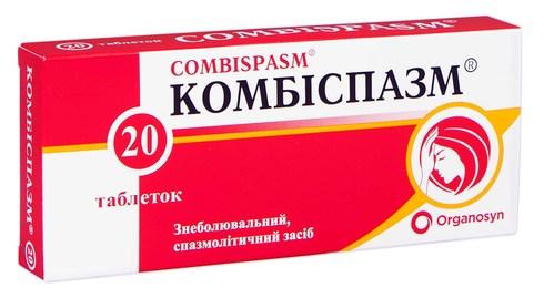 Комбіспазм таблетки 20 шт