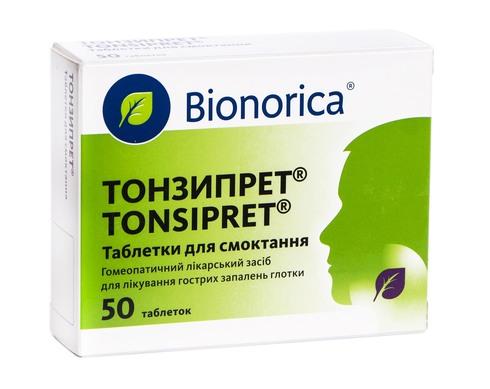 Тонзипрет таблетки для розсмоктування 50 шт
