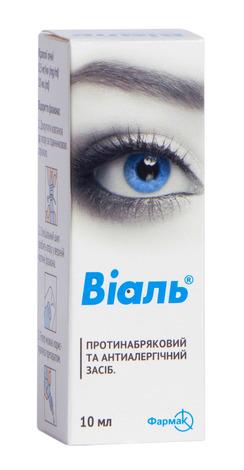 Віаль краплі очні 0,5 мг/мл 10 мл 1 флакон