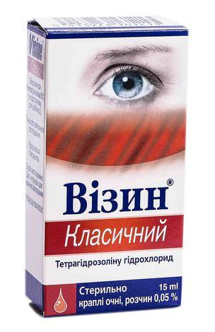 Візин класичний краплі очні 0,05 % 15 мл 1 флакон