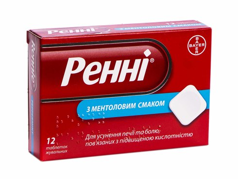 Ренні з ментоловим смаком таблетки жувальні 12 шт