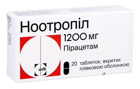 Ноотропіл таблетки 1200 мг 20 шт