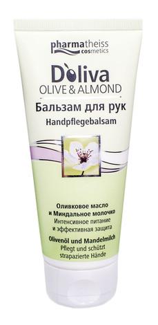 Doliva Бальзам для рук живильний, захисний оливково-мигдалевий 100 мл 1 туба
