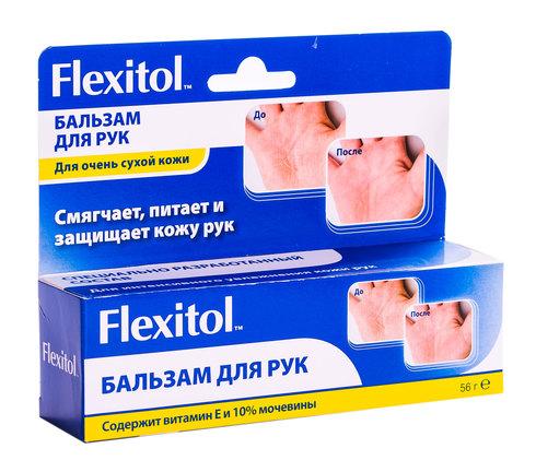 Флексітол для рук бальзам 56 г 1 туба