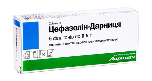 Цефазолін Дарниця порошок для ін'єкцій 0,5 г 5 флаконів