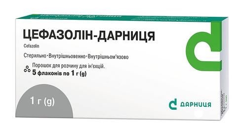 Цефазолін Дарниця порошок для ін'єкцій 1 г 5 флаконів