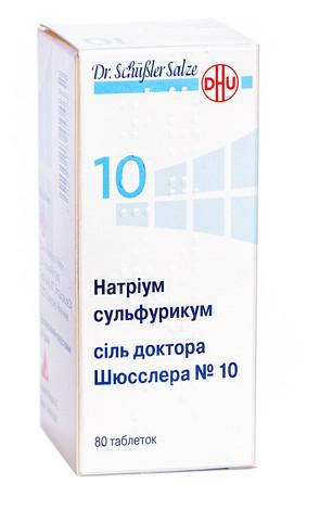 Натрiум сульфурiкум сіль доктора Шюсслера №10 таблетки 80 шт