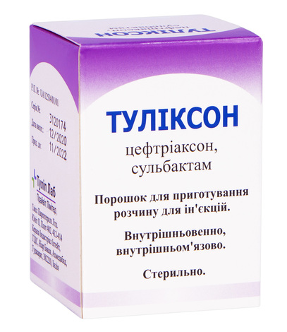 Туліксон порошок для ін'єкцій 1 г/500 мг  1 флакон