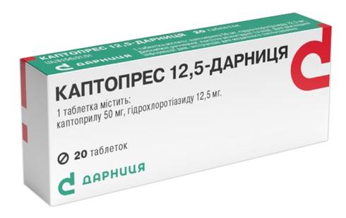 Каптопрес 12,5 Дарниця таблетки 50 мг/12,5 мг  20 шт