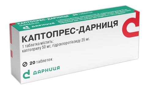 Каптопрес Дарниця таблетки 50 мг/25 мг  20 шт