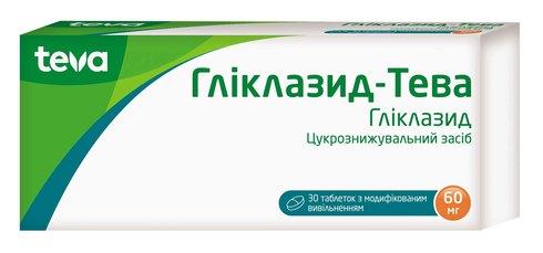 Гліклазид Тева таблетки 60 мг 30 шт
