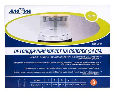 Алком 2057 Корсет ортопедичний на поперек розмір 3 сірий 1 шт