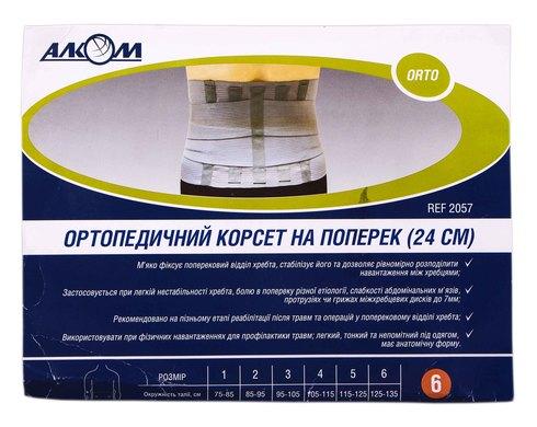 Алком 2057 Корсет ортопедичний на поперек розмір 6 сірий 1 шт