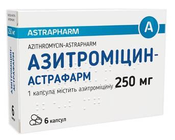 Азитроміцин Астрафарм капсули 250 мг 6 шт