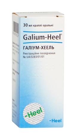Галіум-Хеель краплі оральні 30 мл 1 флакон