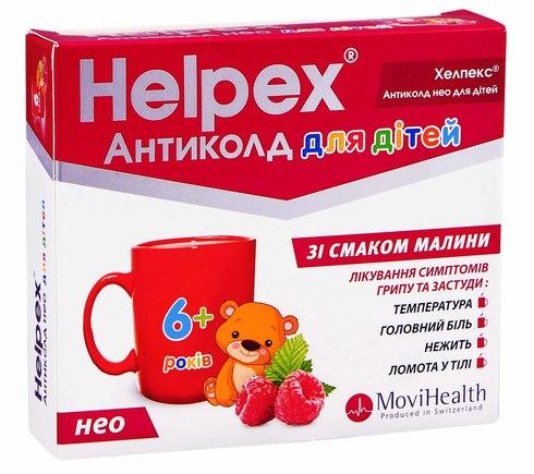 Хелпекс Антиколд нео для дітей зі смаком малини порошок для орального розчину 6 саше