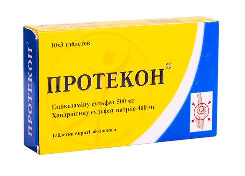 Протекон таблетки 30 шт