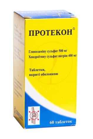 Протекон таблетки 60 шт