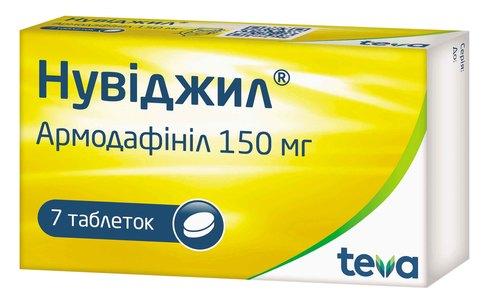 Нувіджил таблетки 150 мг 7 шт