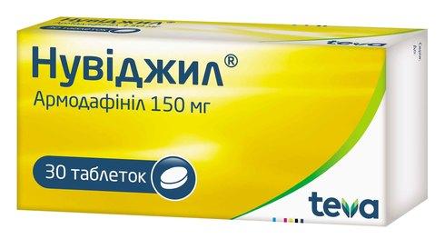 Нувіджил таблетки 150 мг 30 шт