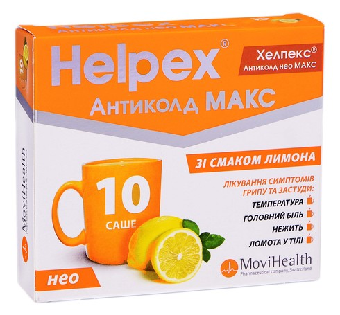 Хелпекс Антиколд нео Макс зі смаком лимону порошок для орального розчину 4 г 10 саше