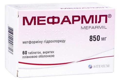 Мефарміл таблетки 850 мг 60 шт