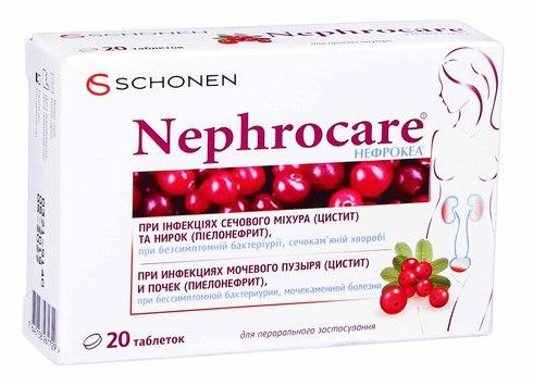 Нефрокеа таблетки 20 шт