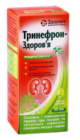 Тринефрон Здоров'я краплі оральні 50 мл 1 флакон