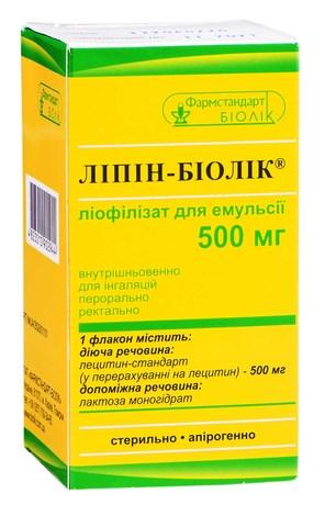 Ліпін-Біолік ліофілізат для емульсії 500 мг 1 флакон