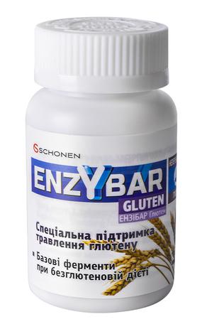 Ензібар Глютен таблетки 20 шт