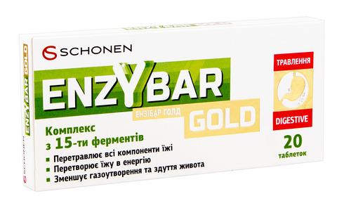 Ензібар Голд таблетки 20 шт