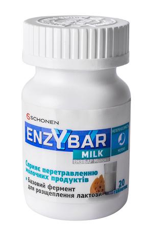 Ензібар Молоко таблетки 20 шт