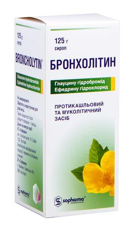 Бронхолітин сироп 125 г 1 флакон