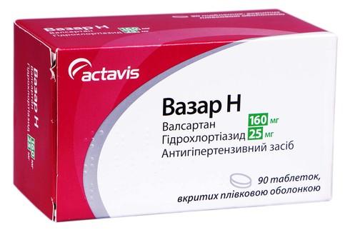 Вазар Н таблетки 160 мг/25 мг  90 шт