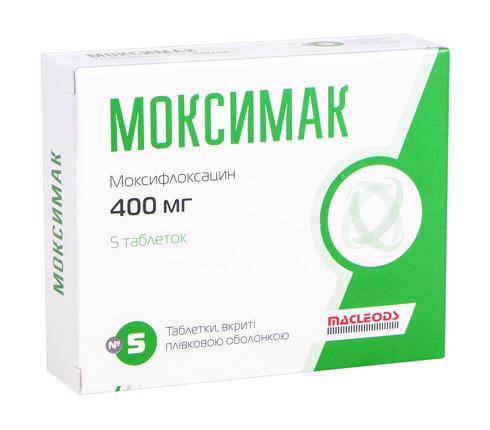 Моксимак таблетки 400 мг 5 шт