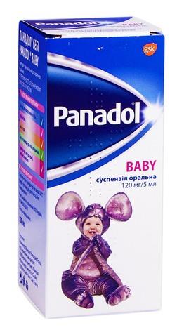 Панадол Бебі суспензія оральна 120 мг/5 мл  100 мл 1 флакон