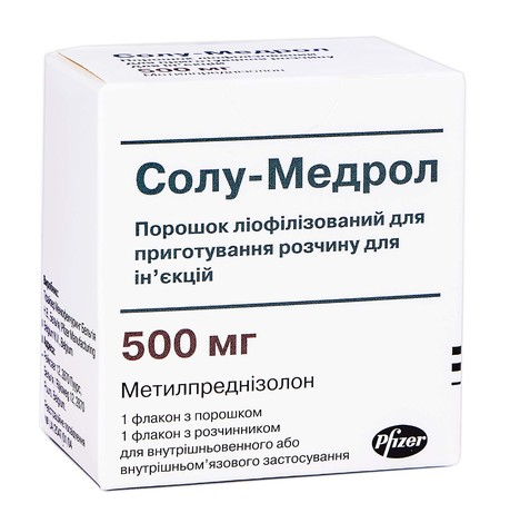 Солу-Медрол порошок для ін'єкцій з розчинником 500 мг 7,8 мл 1 флакон
