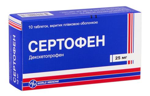Сертофен таблетки 25 мг 10 шт