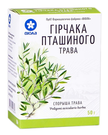 Віола Гірчака пташиного трава 50 г 1 пачка