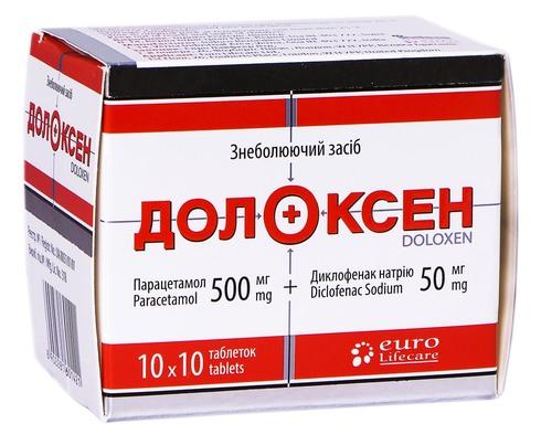 Долоксен таблетки 100 шт