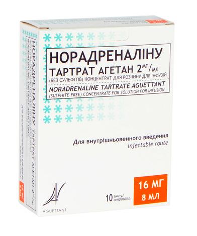Норадреналіну тартрат агетан концентрат для інфузій 2 мг/мл 8 мл 10 ампул